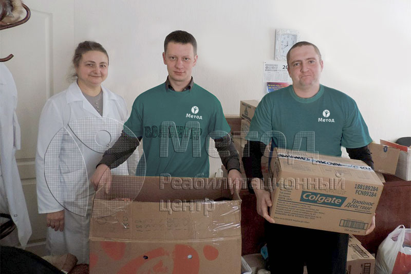 Центр реабилитации алкоголизма и наркомании в Самаре
