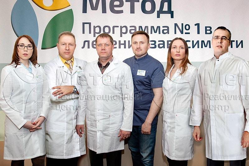 Специалисты центра реабилитации от наркомании в Самаре